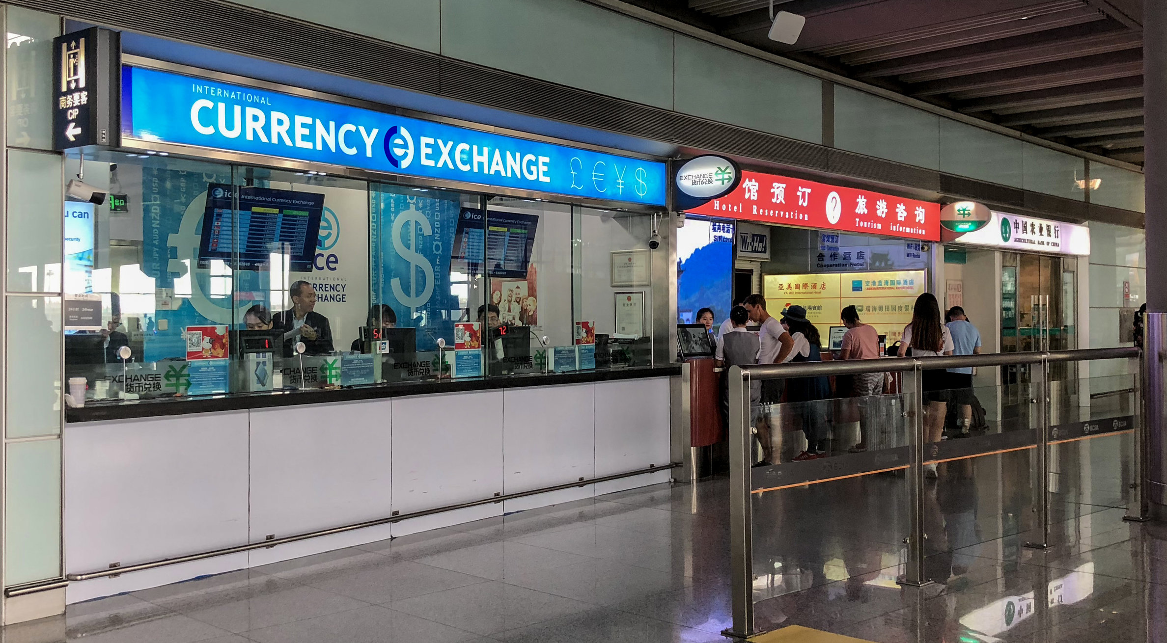 UK currency exchange at airport